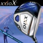 ショッピングゼクシオ ダンロップ ゼクシオ10 DUNLOP XXIO Xテン MP1000 フェアウェイウッド
