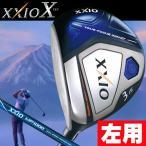 ショッピングゼクシオ レフティー 左用 ダンロップ ゼクシオ10 DUNLOP XXIO Xテン MP1000 フェアウェイウッド