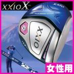 ショッピングゼクシオ レディース 女性用 ダンロップ ゼクシオ10 DUNLOP XXIO Xテン MP1000L ドライバー