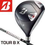 ブリヂストン ツアーB X−F TOUR AD TX3−5 フェアウェイウッド