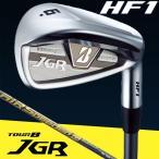 ショッピングアイアン ブリヂストン ツアーB JGR HF1 BRIDGESTONE TOUR B JGR HF1 アイアン5本セット エアースピーダーGforアイアンカーボン