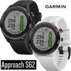 ガーミン アプローチ S62 GPSゴルフナビ GARMIN Approach S62