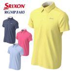 お買い得品 ゴルフ スリクソン 半袖ポロシャツ RGMPJA03