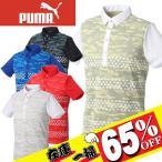 PUMA プーマ 半袖ポロシャツ 923295N