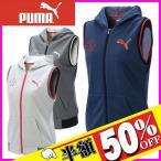 【レディース/女性用】PUMA プーマ スウェットベスト 923467