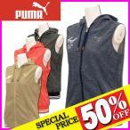 PUMA プーマ 女性用 フードベスト 923231N