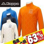 KAPPA カッパ 長袖ハイネックシャツ KG552LS44N