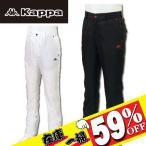 KAPPA カッパ 中綿パンツ KG552PA46N