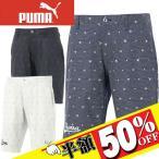 PUMA プーマ ショートパンツ 923541