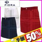 【レディース/女性用】FIDRA フィドラ スカート P222075