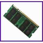 SONY VAIO Lシリーズ/Eシリーズ/Jシリーズ対応メモリ4GB