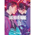 【戎橋・渋谷限定特典つき】TAKERU SATOH&KEISUKE WATANABE NYLON SUPER VOL.1