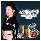 石川さゆり「こころの流行歌」CD-BOX(5枚組/全90曲)