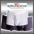 KING STYLE/キングスタイル網ポケット付き壮快ボクサーパンツ/トランクス1枚