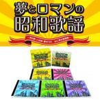 ̴�ȥ�ޥ�ξ��²���CD-BOX��100��/CD5����