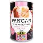 パン・アキモト PANCAN パンの缶詰 ストロベリー味 100g