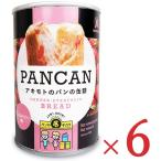 パン・アキモト PANCAN パンの缶詰 ストロベリー味 100g × 6缶 セット