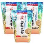 大潟村あきたこまち生産者協会 あきたこまち発芽玄米 鉄分 1kg × 3袋 栄養機能食品 鉄分