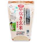 大潟村あきたこまち生産者協会 大潟村あきたこまち早炊き玄米 無洗米 栄養機能食品 鉄分 1kg