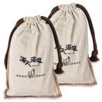 海人の藻塩 布袋 300g × 2袋 セット