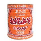 あみ印 札幌みそラーメンスープ 3.3kg