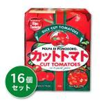 朝日 イタリア産 紙パック カットトマト 390g × 16個セット