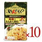 アサムラサキ 宗家 にんにくや にんにく洋麺 (32.9g×2袋)×10箱セット