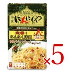 アサムラサキ 宗家 にんにくや にんにく洋麺 (32.9g×2袋)×5箱セット
