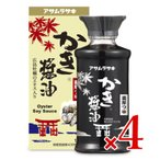 アサムラサキ かき醤油 卓上用化粧箱入り 150ml × 4本