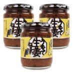 吾妻食品 うまくて生姜ねぇ 240g × 3個