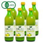ビオカ 有機レモンストレート果汁100  700ml