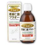 亜麻仁油 フラオー 230g CANA(キャナ)【アマニ あまに Flao フラックスシードオイル フラックスオイル オメガ3】