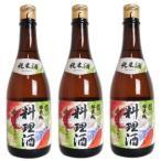 福来純 純米料理酒 720ml × 3本