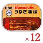 浜名湖食品 うなぎ蒲焼缶詰 100g × 12缶