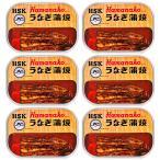 浜名湖食品 うなぎ蒲焼缶詰 100g × 6缶