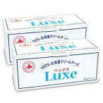 冷蔵便 冷蔵手数料無料 北海道乳業 LUXEクリームチーズ 1kg × 2個