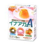 かんてんぱぱ イナアガーA 50g (10g×5袋入) [伊那食品]