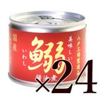 伊藤食品 美味しい鰯(いわし)醤油煮