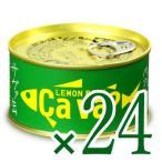 送料無料 サヴァ缶 国産サバのレモンバジル味 170g × 24缶 岩手県産 ケース販売