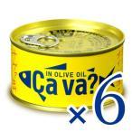国産サバのオリーブオイル漬け 170g × 6缶 岩手県産