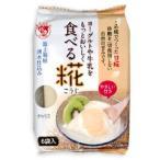 伊豆フェルメンテ ヨーグルトや牛乳をもっとおいしく 食べる糀 30g×6袋 ポイント消化に
