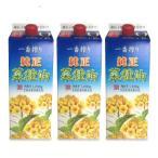 カネゲン 純正菜種油 一番搾り 1250g × 3本 平田産業