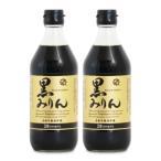 甘強酒造 弐拾年熟成黒みりん 600ml × 2個