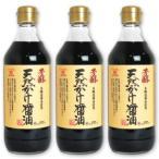 川中醤油 芳醇 天然かけ醤油 500ml × 3本
