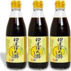 川中醤油 ゆずぽん酢しょうゆ 360ml × 3本