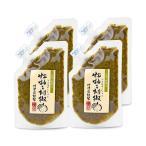 メール便で送料無 川津食品 粒柚子胡椒 (青) 100g × 4個  川津家謹製 メール便で送料無料