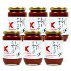 キングソース 減塩 トマトケチャップ 300ml × 6個 ケンシヨー