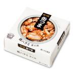 K&K 缶つまホルモン 鶏ハラミ 直火焼 60g