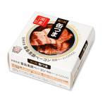 K&K 缶つま熟成 霧島黒豚ベーコン 60g