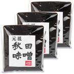 小玉醸造 ヤマキウ 元祖秋田味噌 1kg × 3個 セット